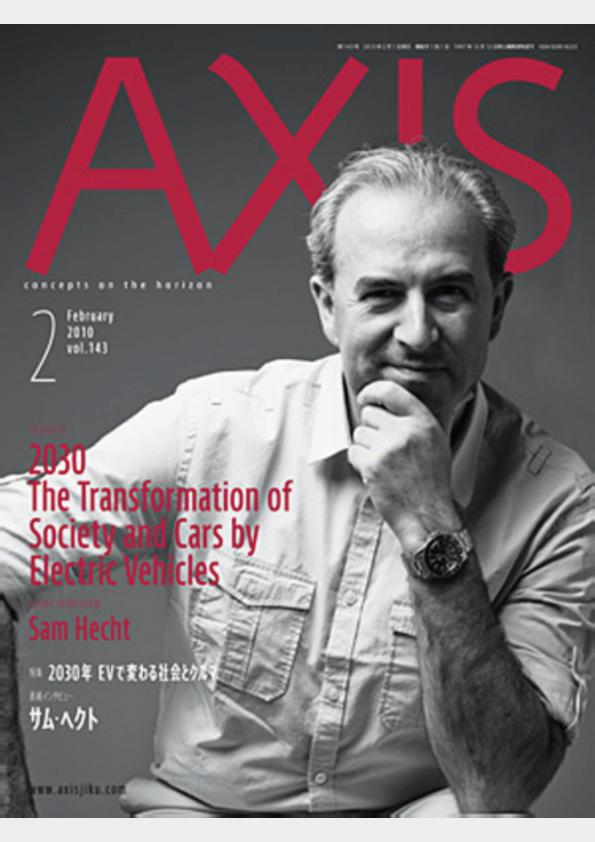 Axis 轆轤(ろくろ)とノート